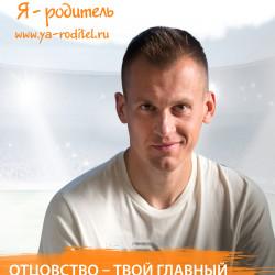 1200х1800_Ребров