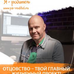 1200х1800_Кортнев